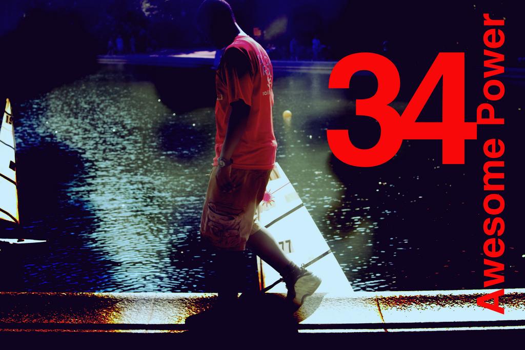 Puterea Maiestriei 34
